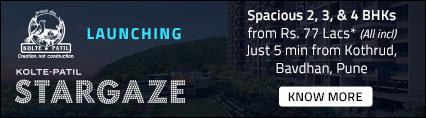 Stargaze_426X118_SmartPhone