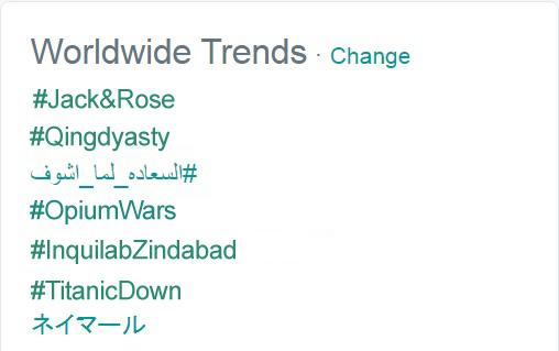trending-twitter