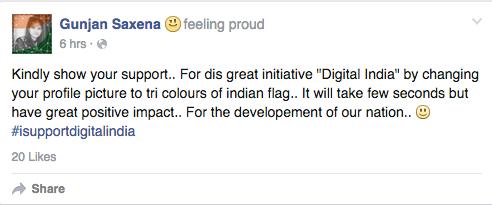 digital-india-facebook