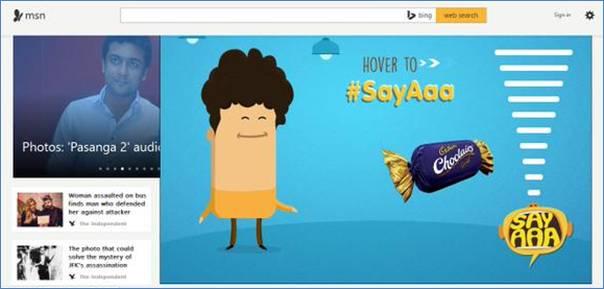 #SayAaa advertisement