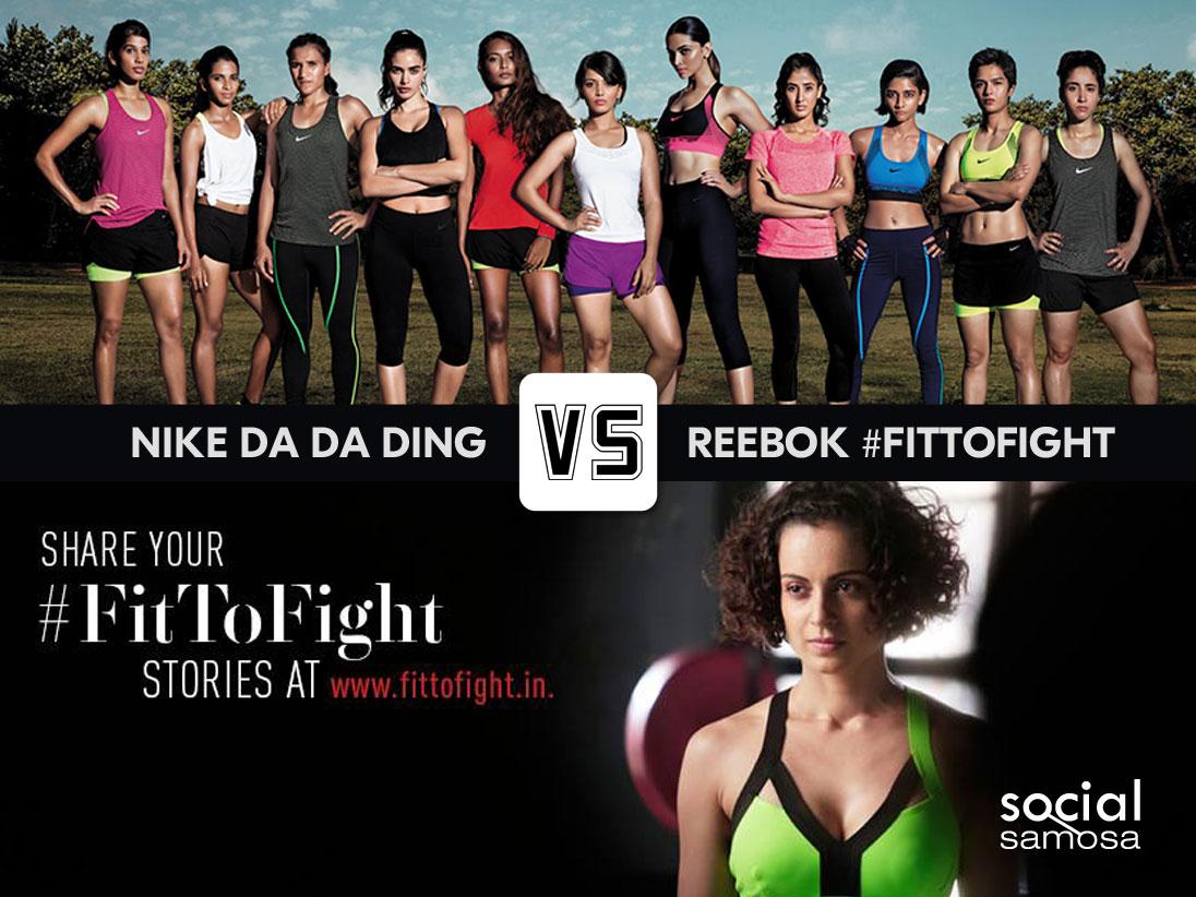 Nike Reebok Campaign