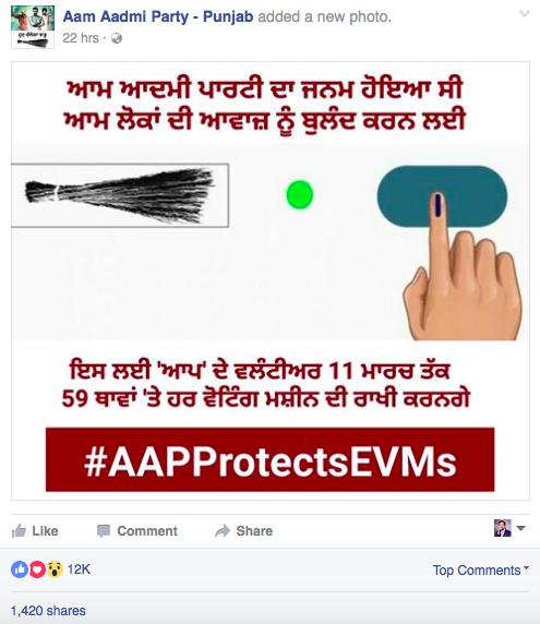 Social Media Strategy AAP