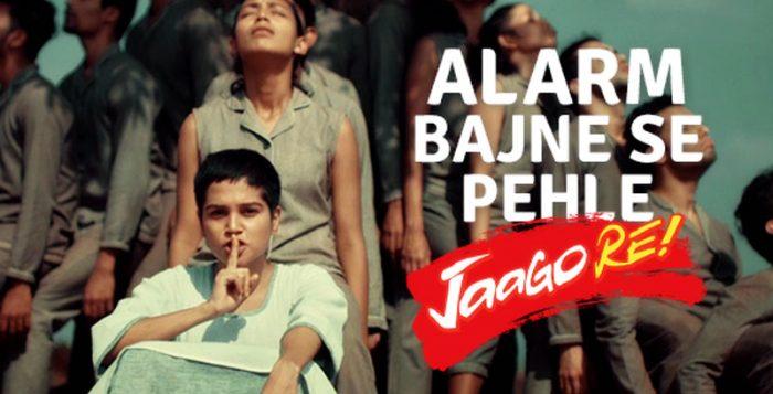 jaago-re