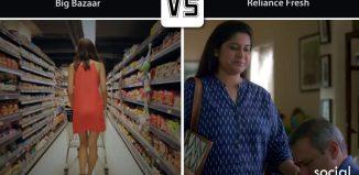 Big Bazaar Reliance Fresh