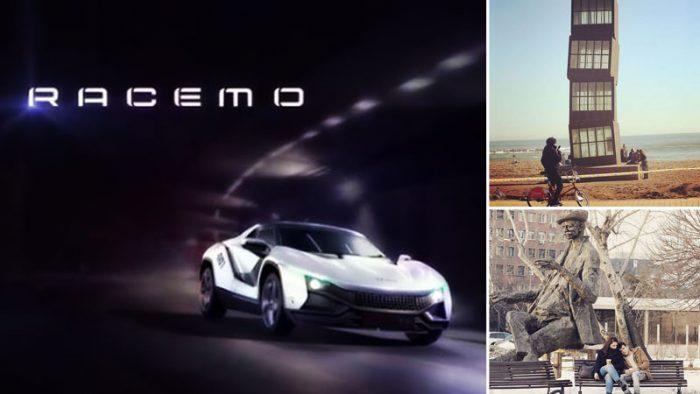 Tata Motors Cemora