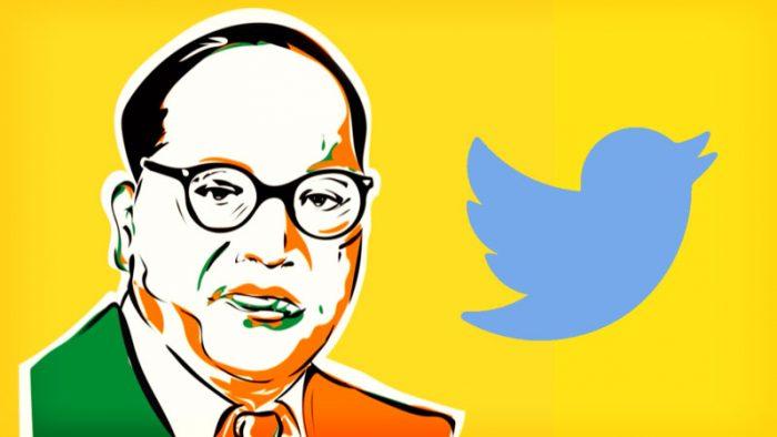 Ambedkar Jayanti special emoji