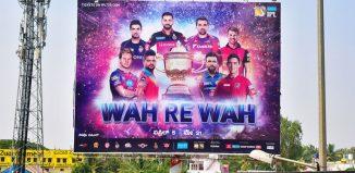 IPL 10 Facebook