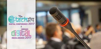 IDMA 2017 Shortlist