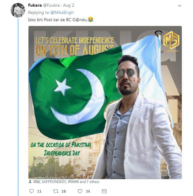 Hamara Pakistan