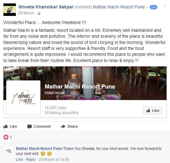 Malhar Machi