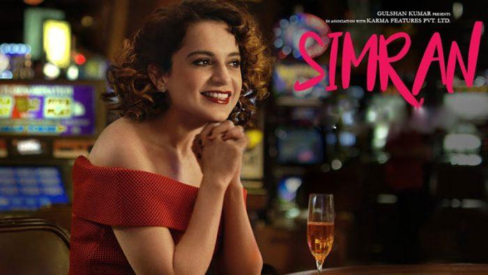 Simran Trailer