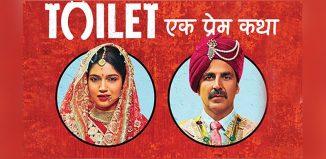 Toilet Ek Prem Katha