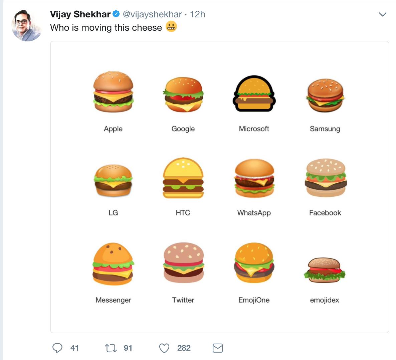burger emoji