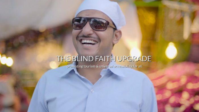 The Blind Faith Upgrade
