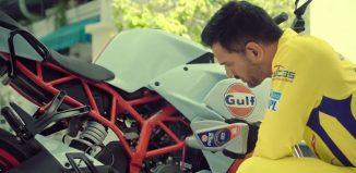Gulf Oil Lubricants IPL Campaign