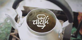 Chai-Fi