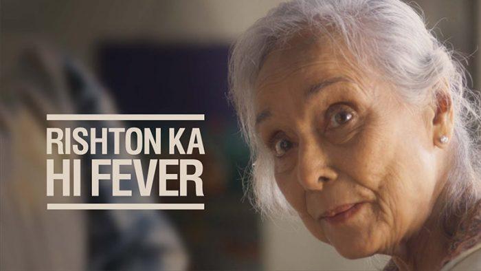Rishton Ka Fever