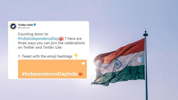 Independence Day emoji