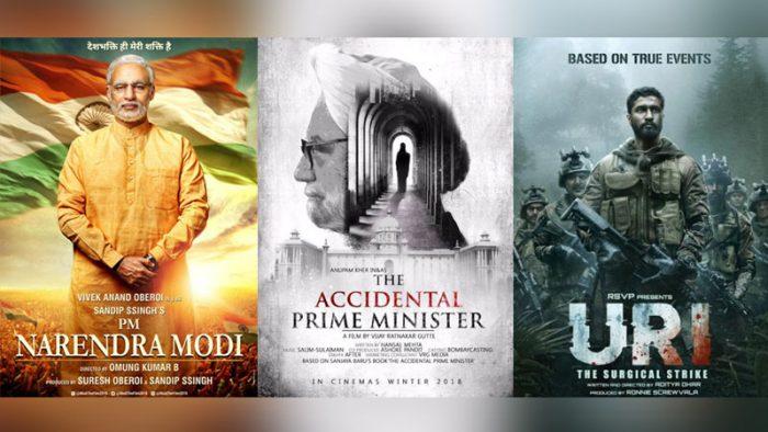 Political movie marketing
