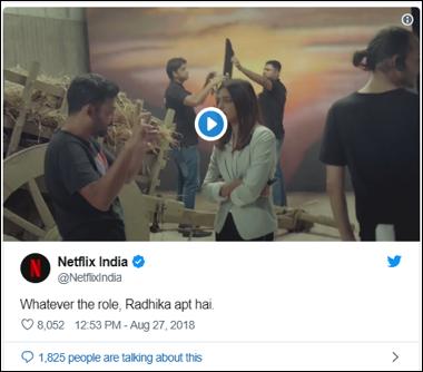 Radhika Netflix