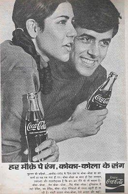coke print 2