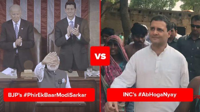 BJP vs Congress social media strategy