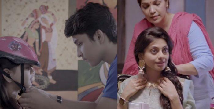 Raksha Bandhan 2019 campaigns