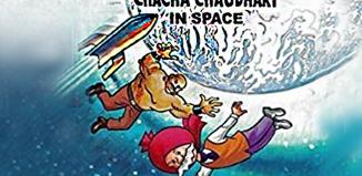 Comic Book Day brand posts