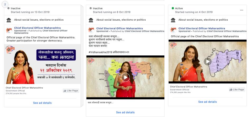 Maharashtra Assembly Polls 2019 social media ads