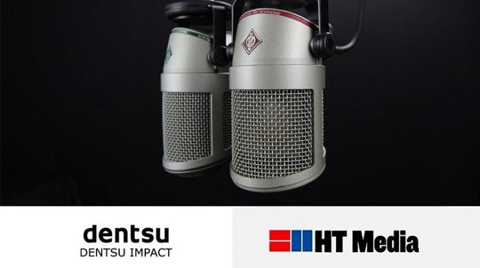 HT Media Radio
