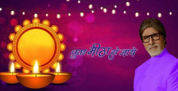 Cadbury Diwali Campaigns