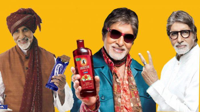 Amitabh Bachchan ads