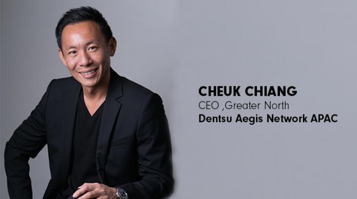 Cheuk Chiang