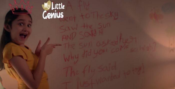 Seven Seas My Little Genius