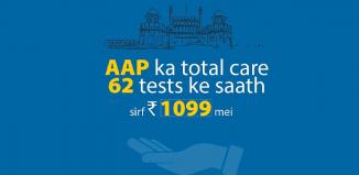 Delhi Elections 2020 brand posts