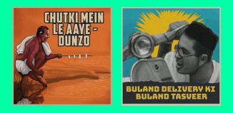 Dunzo campaign