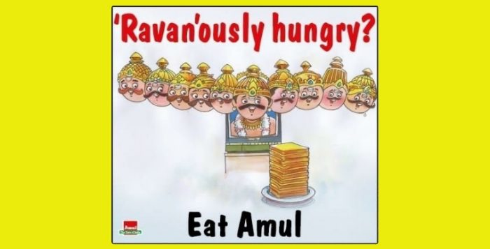 Amul old ads