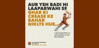 Punjab Police social media
