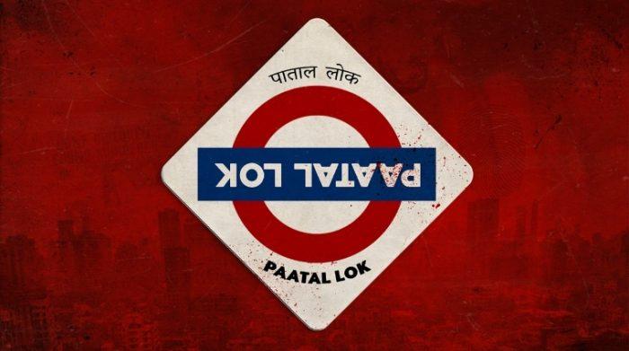 Anushka Sharma Paatal Lok
