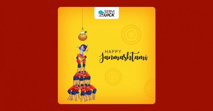 Janmashtmi 2020 brand creatives