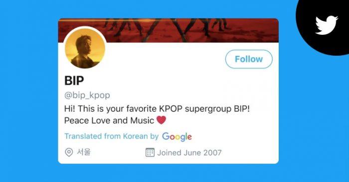 Twitter translate bio