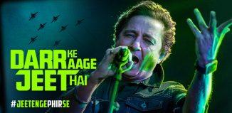 Mountain Dew - Darr Ke Aage Jeet hai anthem campaign