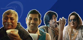 IPL campaigns