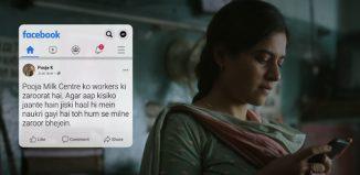 Facebook Pooja Didi