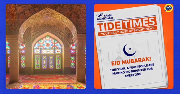 Eid Campaigns